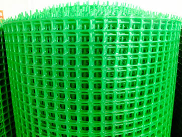 The Detail About The Square Holes Of Green Plastic Garden Border Fence.